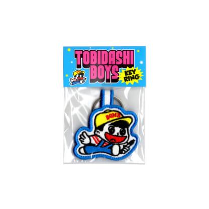 TOBIDASHI BOYS KEYRING